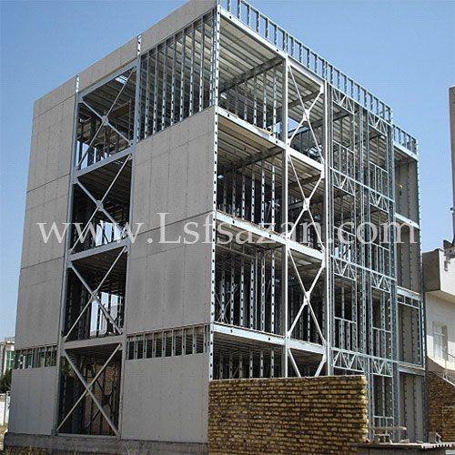ساختمان ال اس اف